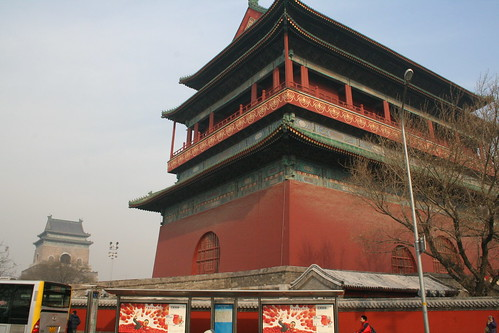 Bell and Drum Tower, Beijing