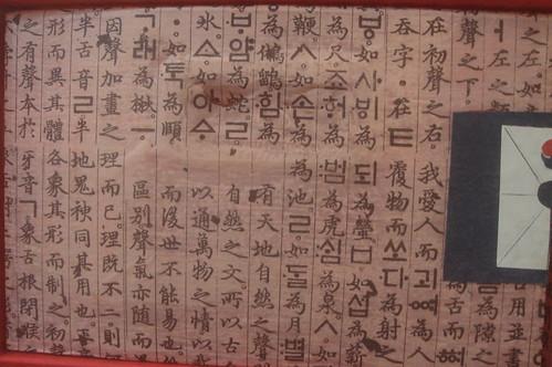 韓國傳統櫃�_�文韓文�畫 4