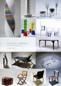 kaichiroyamada