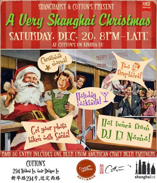 Shanghaiist & Cotton's Present: A Very Shanghai Christmas