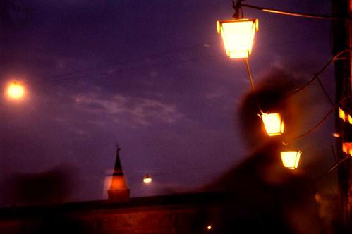 Lights  and Moonshadows