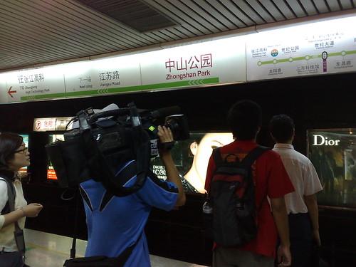 [shanghai]地鐵站
