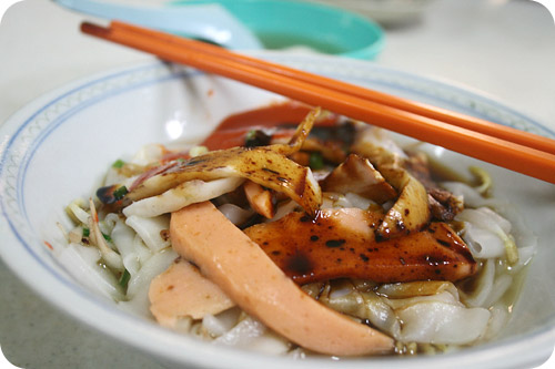 fish paste noodle