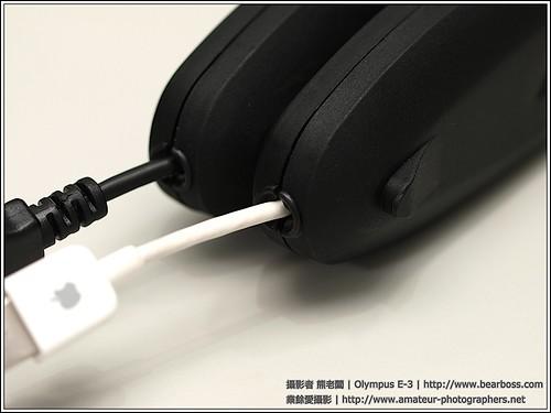 Smart Cable Case