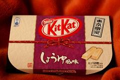 KitKat しょうゆ - Soy sauce...