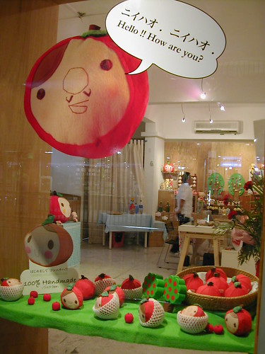 Mari-Brand Lush Plush Express Exhibition (2)