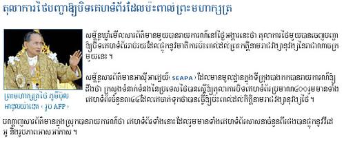 tempScreenshot.png by you.
