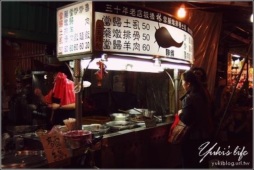 [食 板橋]南雅夜市~好吃麻油雞&藥燉排骨土虱&第一家豬血糕&懷念排骨酥湯&真好吃地瓜球   Yukis Life by yukiblog.tw