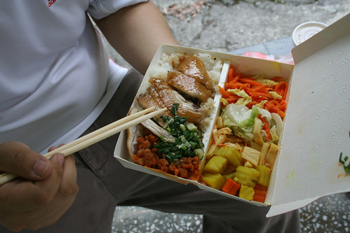 rice box by you.