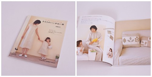 Japanese Parent and Child Craft Book