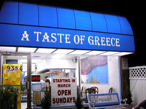 NJ Dining: A Taste of Greece 2 0 (UPDATED) | Off The Broiler