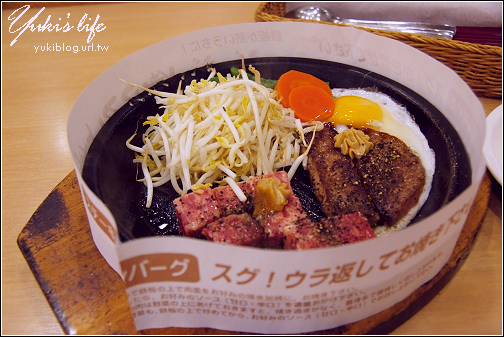 [08東京假期]*C6秋葉原-食。pepper lunch(胡椒廚房) - yukiblog.tw