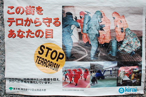 sign terrorism