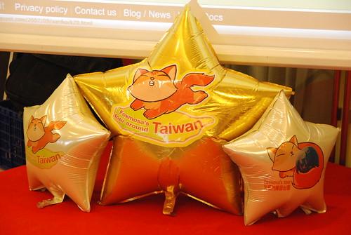 Firefox 氣球