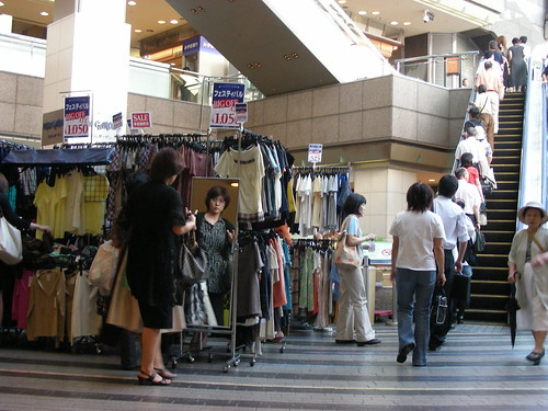 Ikebukuro sale