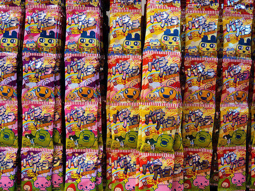 Tamagotchi candies