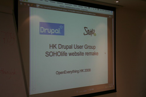 new Soholife website built on Drupal (by caphun)