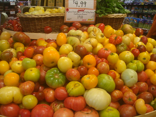 色彩豐富的蕃茄