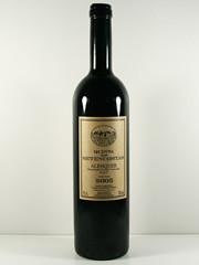 potuguese wine