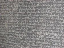 Stele di Rosetta British Museum Londra