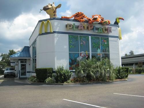 Jungle theme McDs