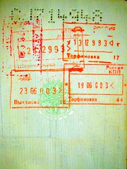 Russian Federation: stamps