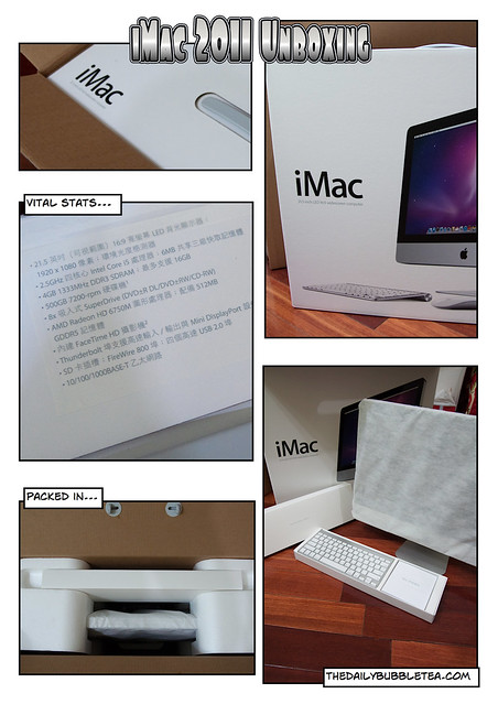 iMac 2011 Unboxing [Part 1 of 2]