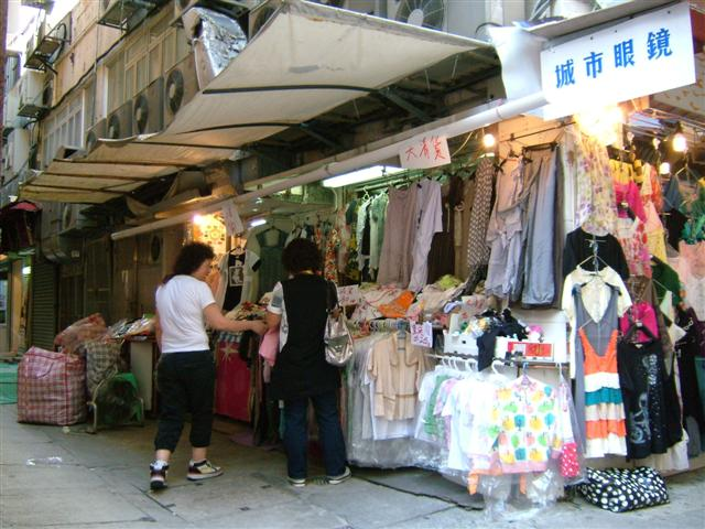How ming street