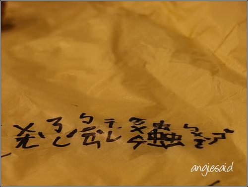 b-20080726_162820.jpg