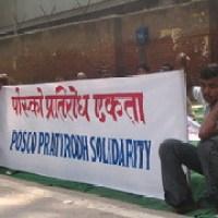 Anti-POSCO agitation: Village women to hold naked protest  #Vaw #stateterror