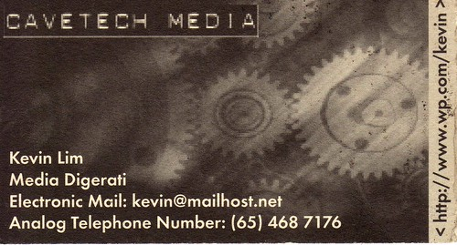 Ancient History: CaveTech Media Business Card
