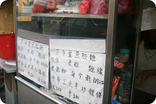 fish paste noodle stall