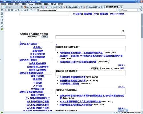 20081014_enable-04