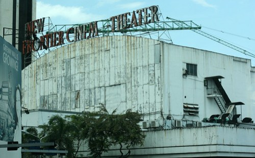 new frontier cinema theater