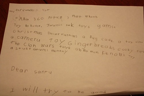 6 yr old's letter to Santa
