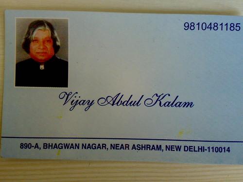 Vijay Abdul Kalam