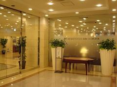 Outer Lobby, Nishitetsu Inn Hakata