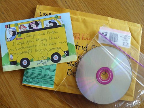 Children's songs - a gift