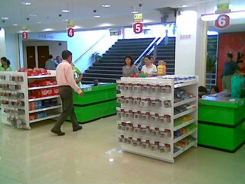 The Market Place - cashiers' counters