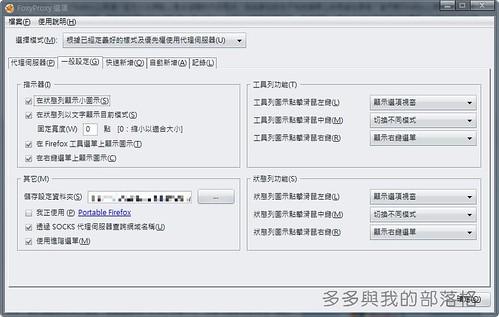ffox003.jpg
