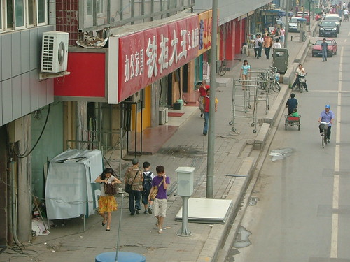 Beijing and the Long Wall (2/6)