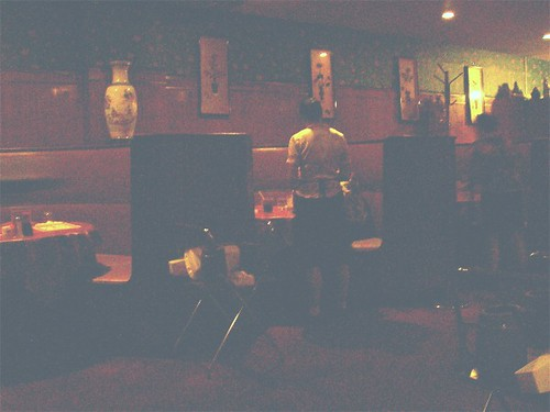 Cozy Inn interior