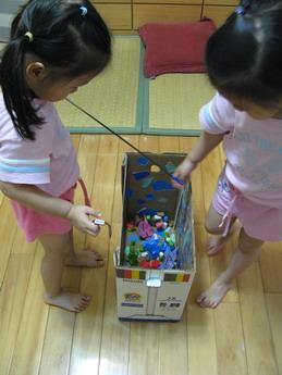 【玩紙箱】釣魚樂(3.9ys)