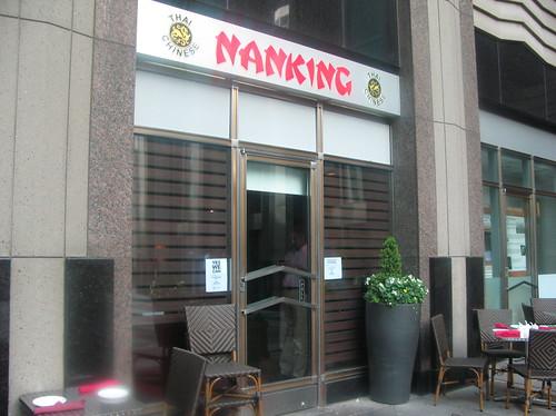 Nanking Restaurant, Jersey City NJ by you.