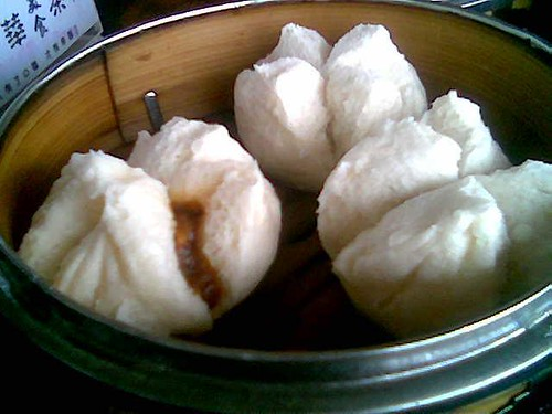 Sibu's Mitsu char siew pau
