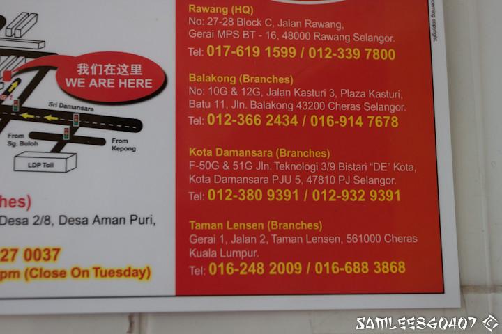 20110321 Lan Jie Steamed Tilapia @ Kota Damansara-5