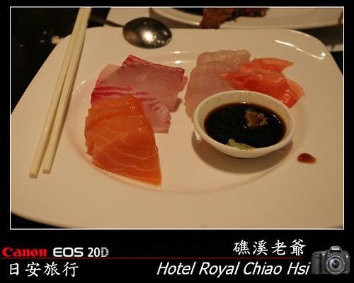 Hotel Royal Chiao Hsi_2007_1227_195637.jpg
