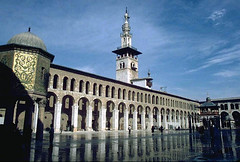 The northern portico of the Umayyad Mosque of ...