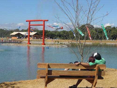 parque centenário da imigração japonesa (1/4)