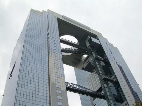 Umeda Sky Building de Osaka horizontal
